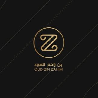 binzahim-oud